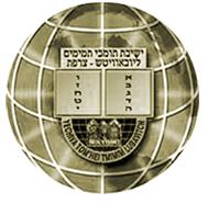 Yeshiva Brunoy